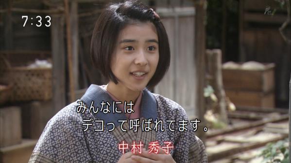 マッサン 黒島 結 菜 NHK連ドラ『スカーレット』女優・黒島結菜の脱皮──いまのまま続けるのではダメだと思ったんです。[MUSE]:アエラスタイルマガジン