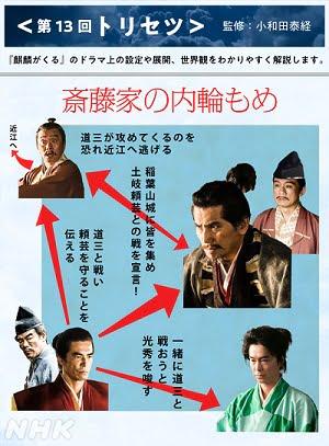 uchiwamome1